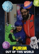 Purim Out Of This World