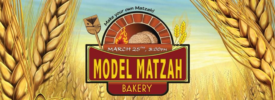 Matzah-Bakery-Flyer.png