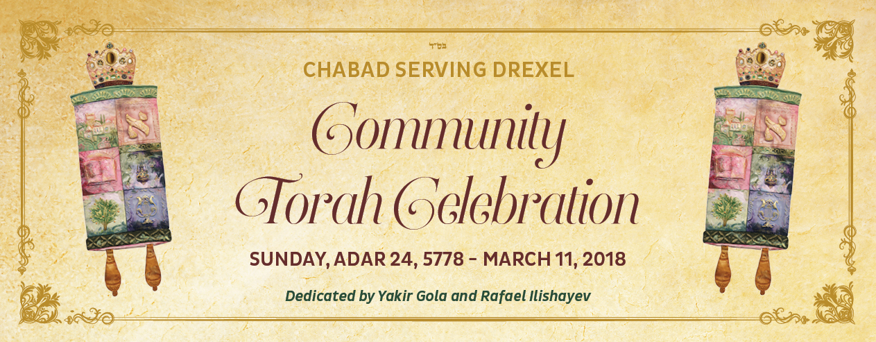 Drexel Torah Dedication