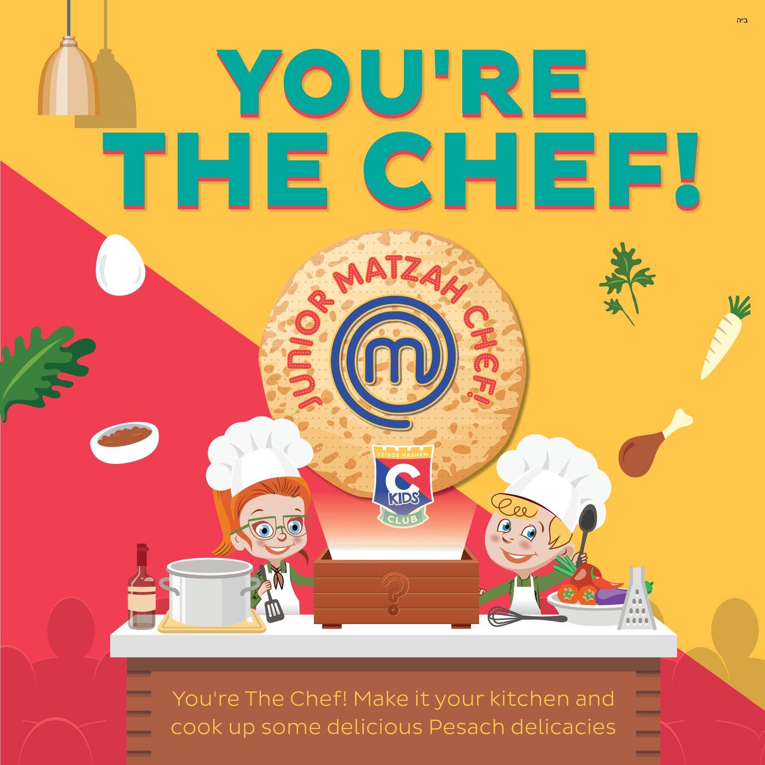 Junior Matzah Chef