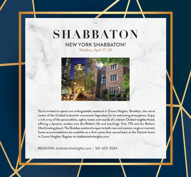 Siegel,-Shabbaton-flyer.gif