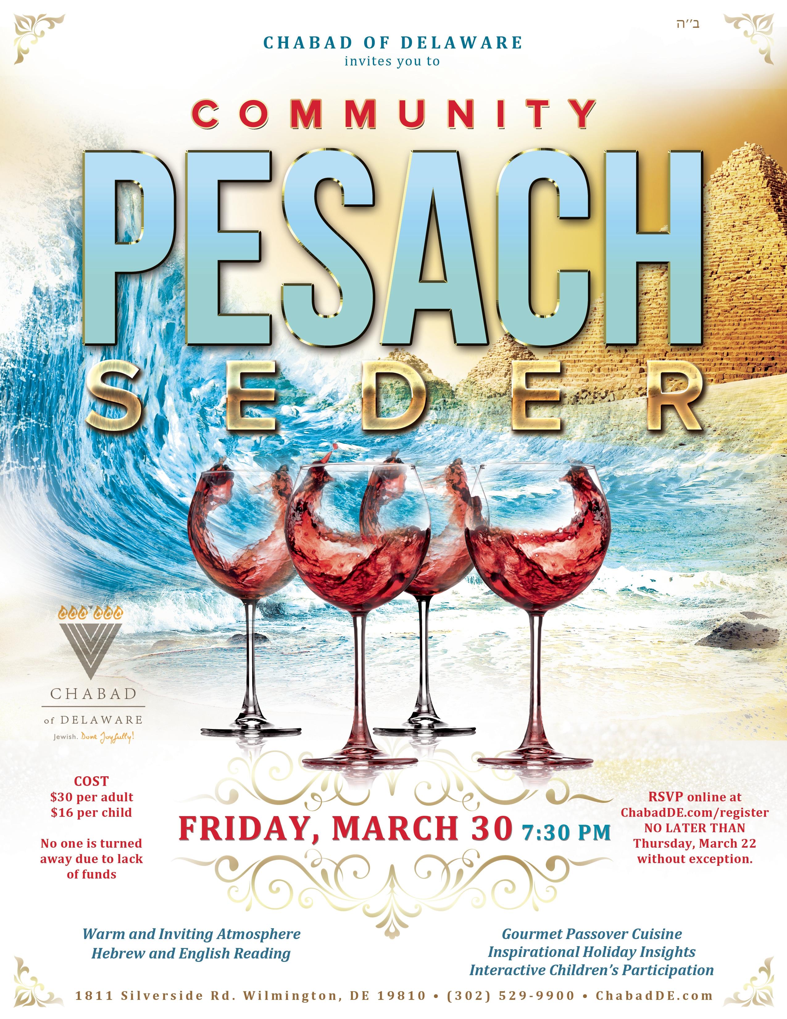 Passover Community Seder 5778.jpg