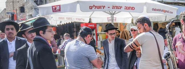 March 2018: In Bustling Jerusalem Market, One of the Smallest and Busiest Chabad Centers in the World