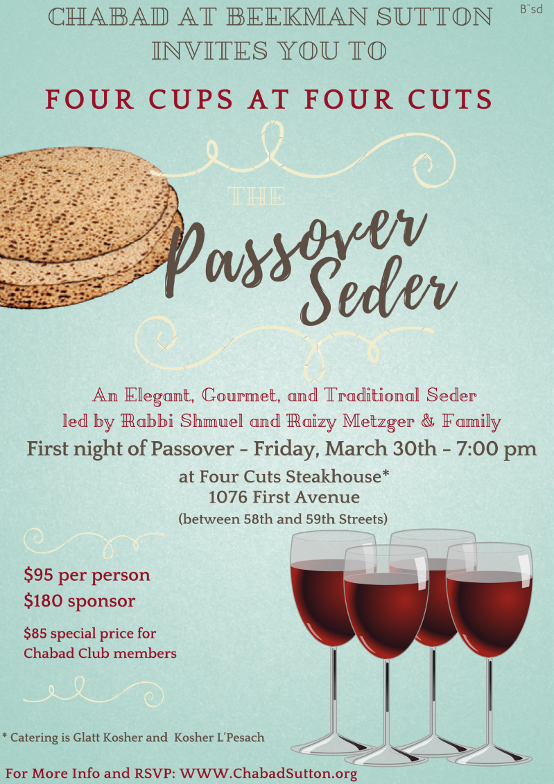 Passover Community Seder @ 4Cuts.png