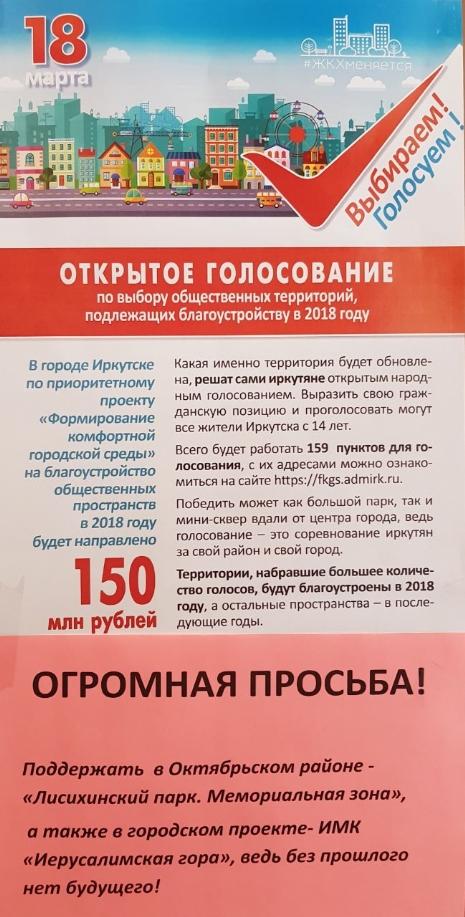 IMG-20180306-WA0015.jpg