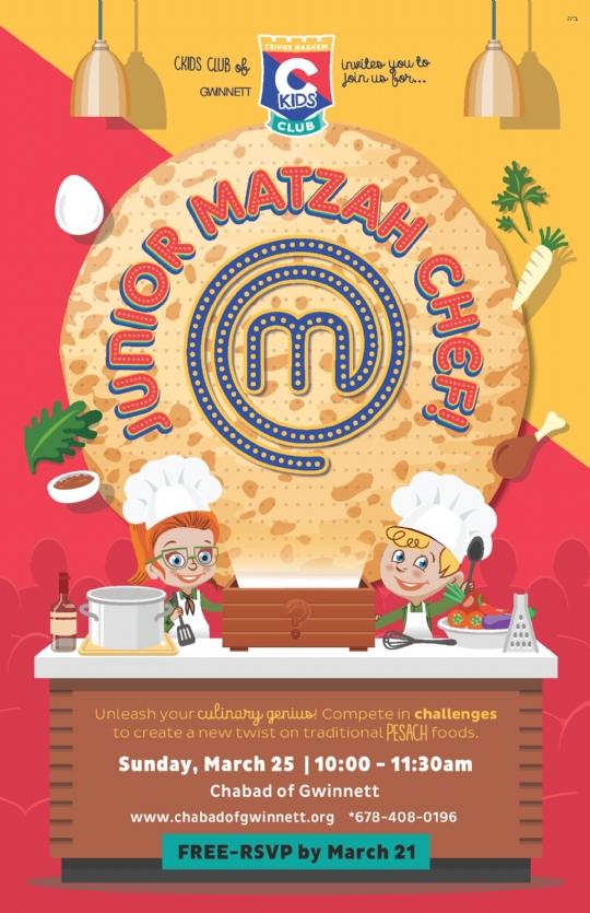 junior matzah chef poster editable2-page-001.jpg
