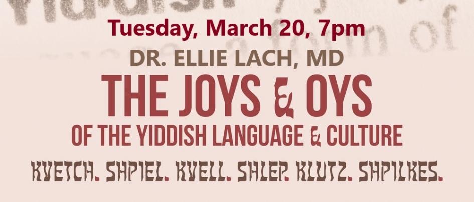 yiddish web banner.jpg
