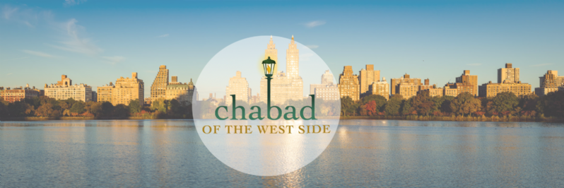 chabad-of-the-west-side-fb.png