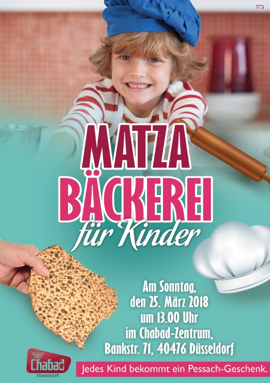 matza bakery 2018 - pro, v.1.jpg