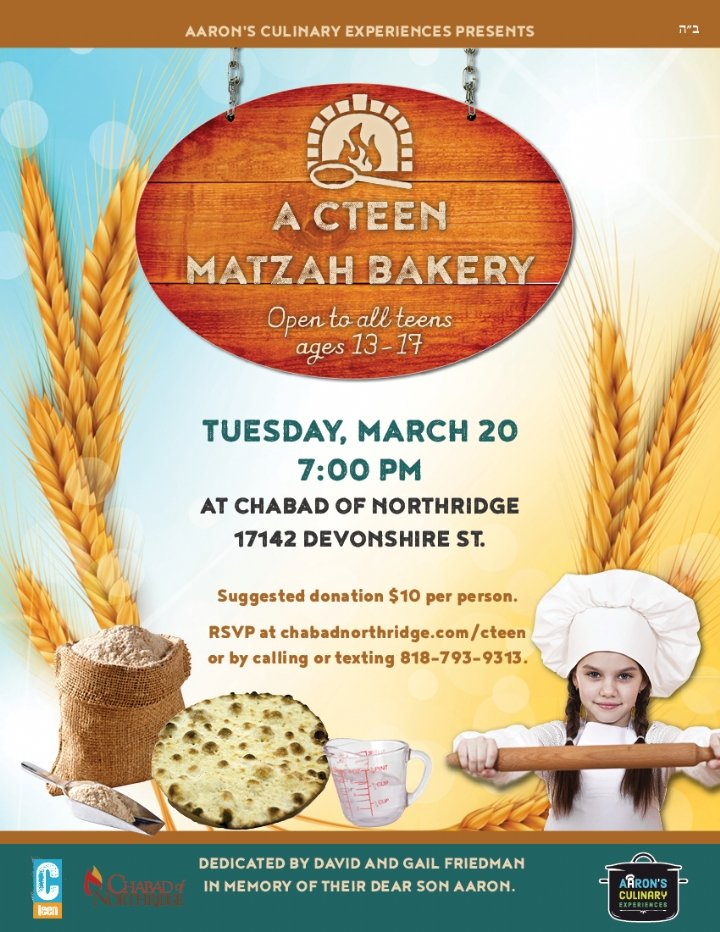 Model Matzah Bakery 2018.jpg
