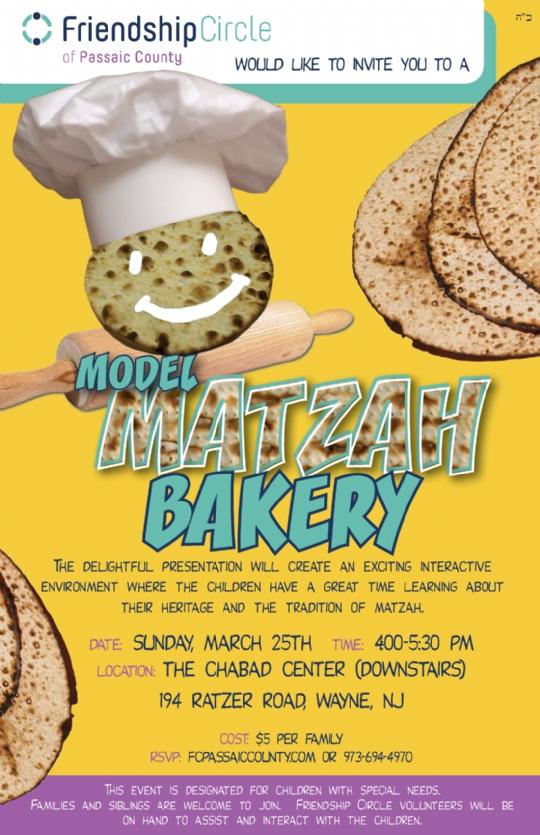 matzah bakery final.jpg