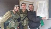IDF Purim- Israel