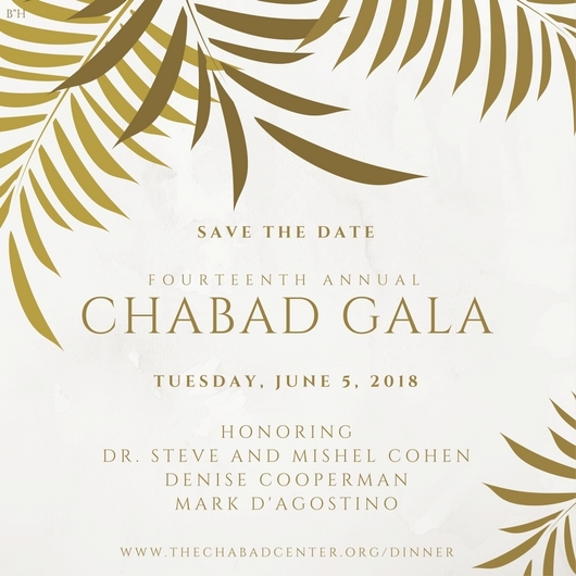 gala invite 1.jpg
