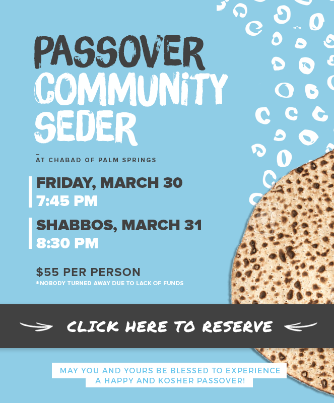 Pesach5778.png
