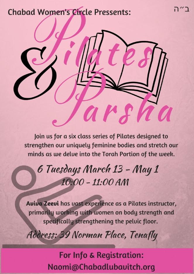 pilates and parsha.jpg