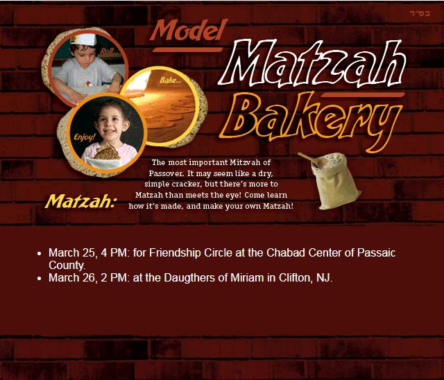 model matzah bakery.PNG