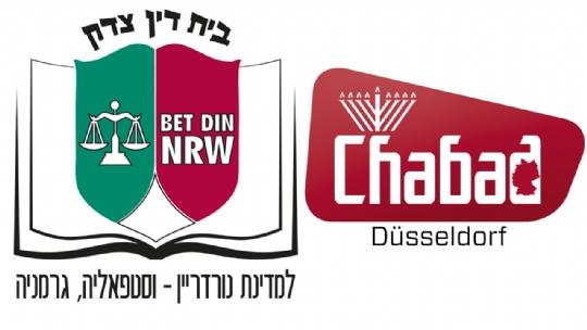 Bet Din NRW and Chabad Düsseldorf logos.jpg