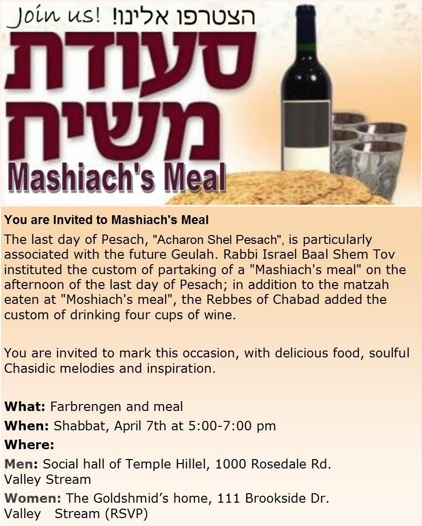 Mashiach's Meal email.jpg