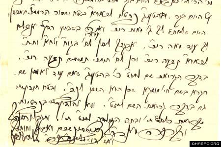 Rebetsin Chaya Mushka Schneerson, de abençoada memória, nasceu em Babinovitch, na atual Bielorrússia, em 1901. Após o nascimento, seu avô o Quinto Lubavitcher Rebe, Rabino Sholom Dovber, escreveu do exterior: ''Se ela ainda não foi nomeada, deverá chamar-se Chaya Mushka '', como mostrado nesta carta que se encontra hoje na biblioteca de Agudat Chasssidei Chabad. Em 1920, quando o Rebe estava doente, sua neta de 19 anos cuidou dele.