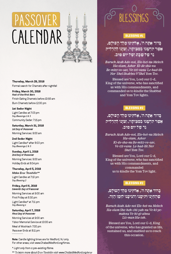 Passover Schedule 2018.png