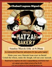 Hebrew School 2017-2018 Matzah Bakery!
