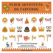 purim activity book.jpg