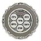 silver seder plate.jpg