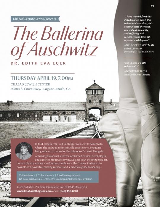 Ball of Ausch.jpg