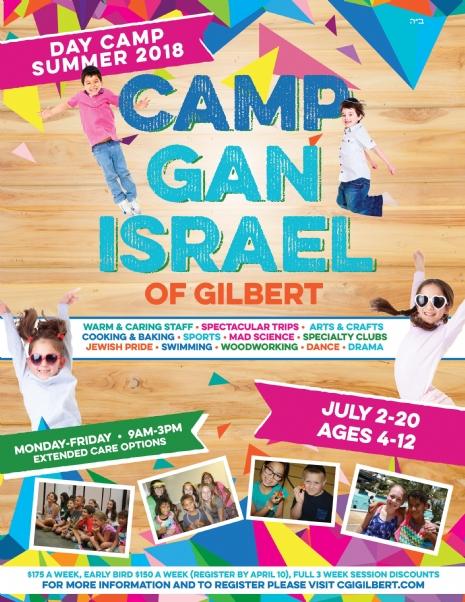 camp flyer 2018.jpg
