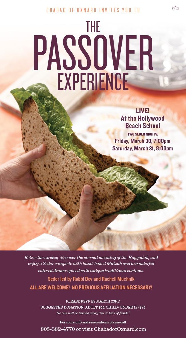 Seder Invite 5778.jpg