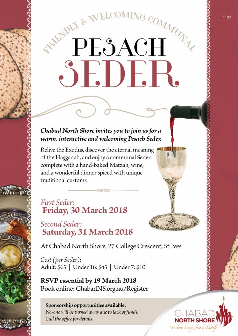 Pesach Seder 2018 - poster.jpg