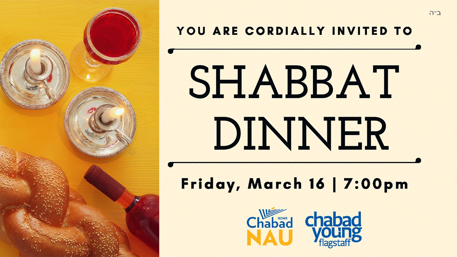 YJP & NAU Shabbat Dinner FB.png