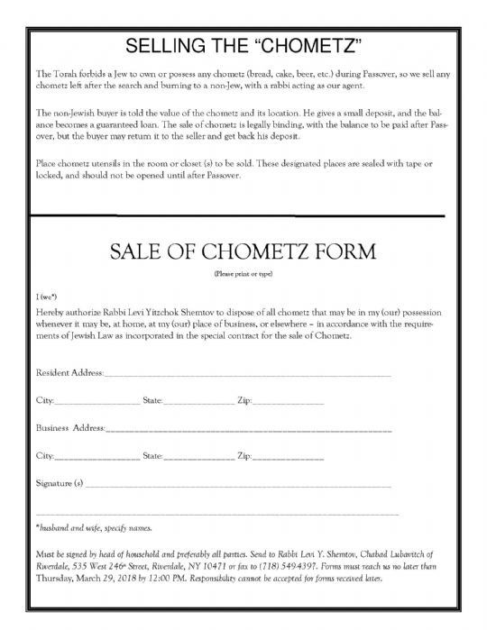 Sale-of-Chametz.jpg