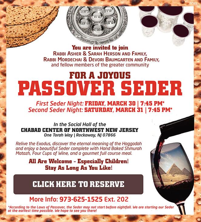 Seder_5778_Web.jpg