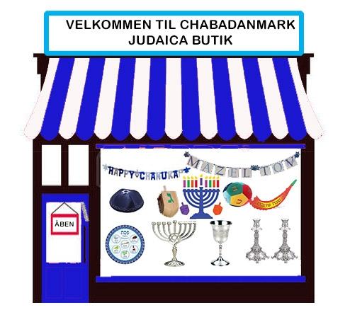 judaica store shop front.jpg