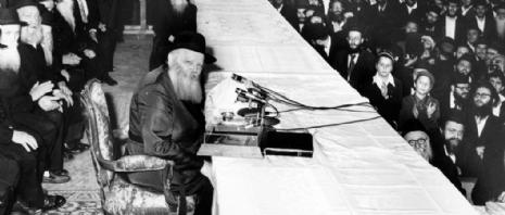 Lubavitcher Rebbe (90).JPG