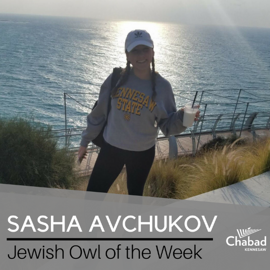 Jewish Owl of the Week Spring 2018 (2).png