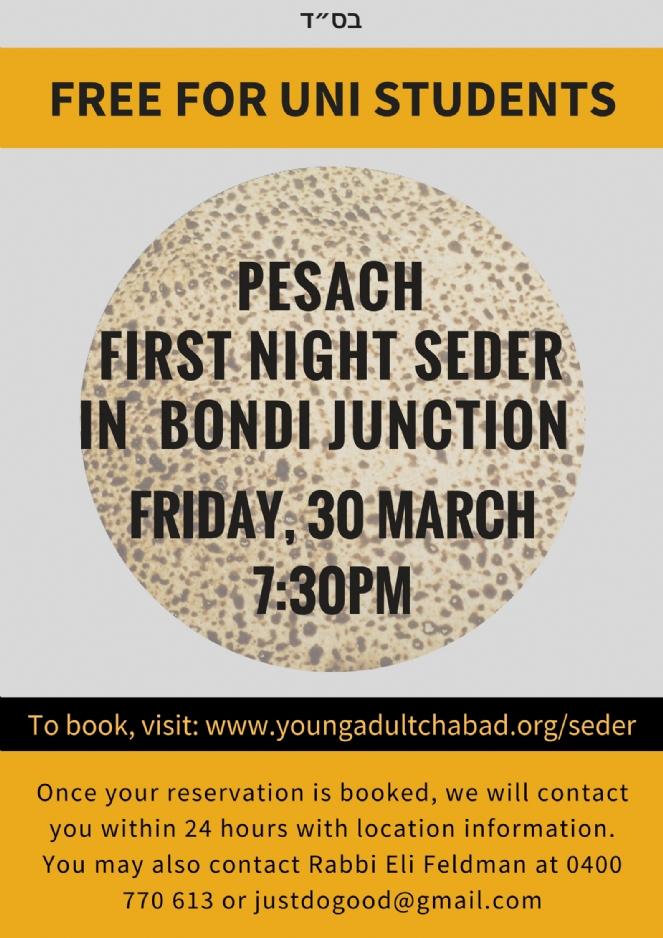 Pesach Flyer 2018.jpg