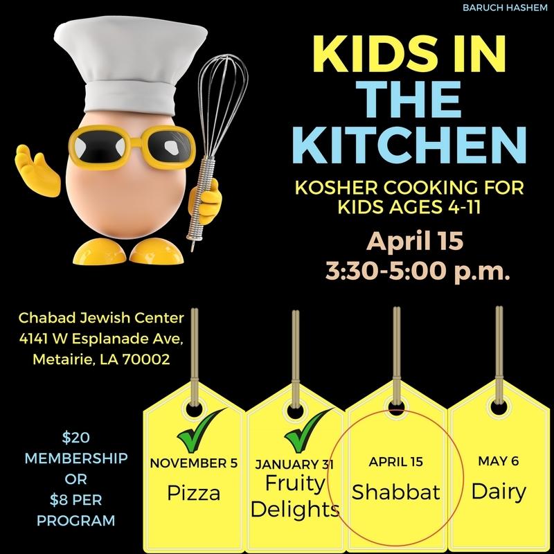 Kids in the kitchen tu bshvat (1).jpg