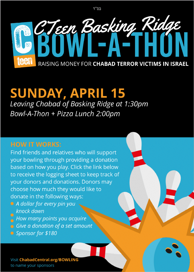 Bowl-A-Thon Flyer.png