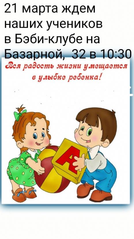 IMG-e1ab479464fdc819bb12208609171cce-V.jpg