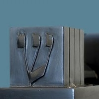 The Dovid Tefillin Project