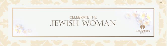 jewish woman banner.png