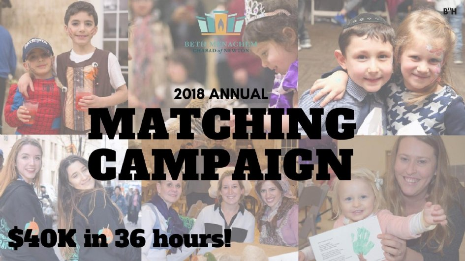 Annual Matching Campaign (5)-page-001.jpg