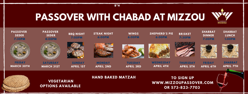 Passover Schedule Cover Photo (7).png