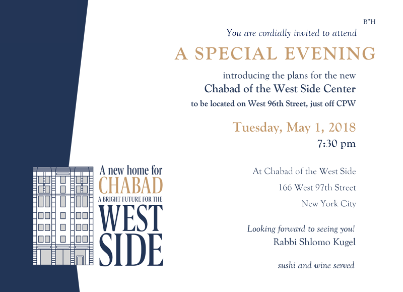 Invite-for-cocktail-party-new-at-chabad.png