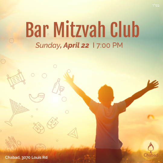 Bar Mitzvah Club Sunday, March 22 7PM
