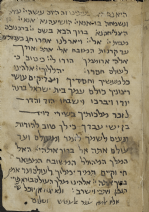 MS. Heb. e. 76 2.png