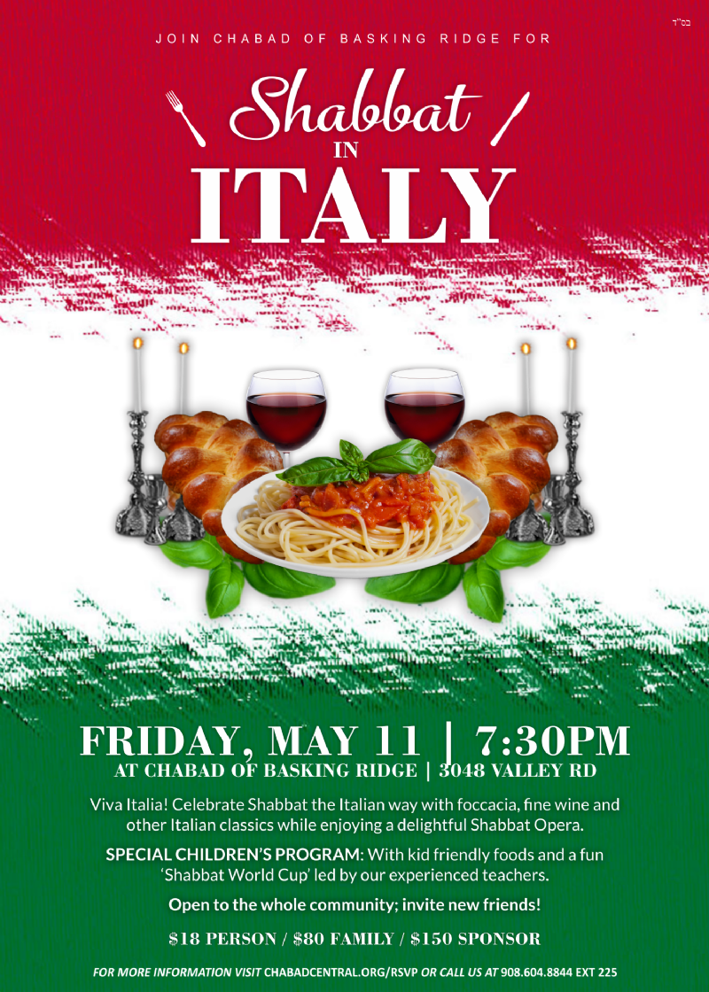 Shabbat Italy Flyer.png