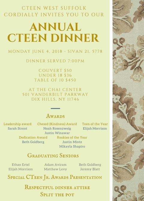 Cteen Dinner.png